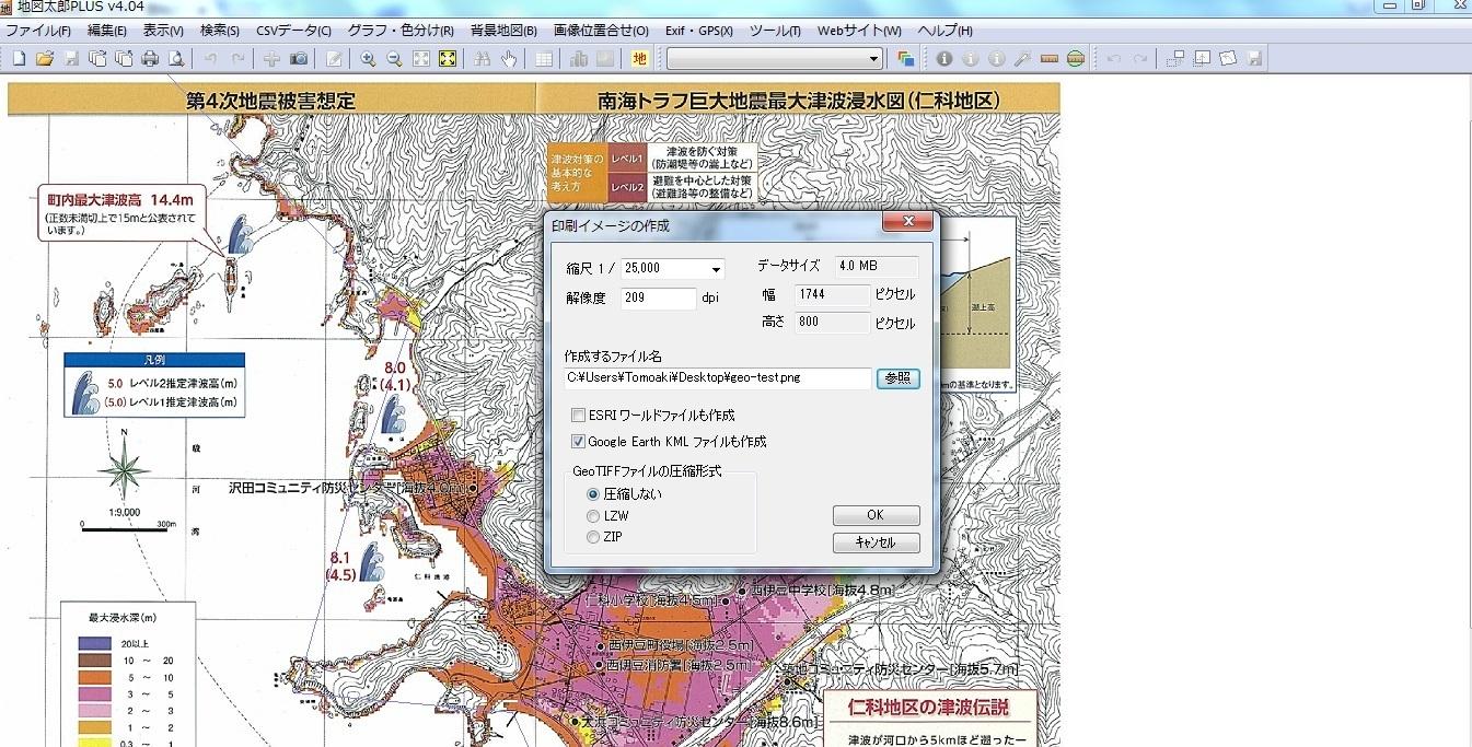 3-6地図太郎2.jpg