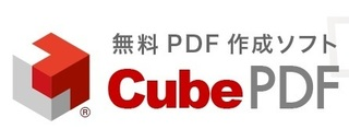 cubepdf.jpg