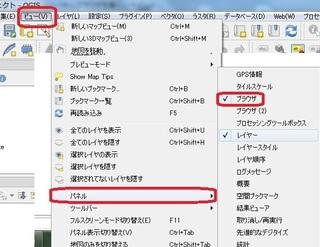 1-1ビューパネルブラウザを開く.jpg