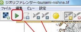 2−9開始ボタン.jpg