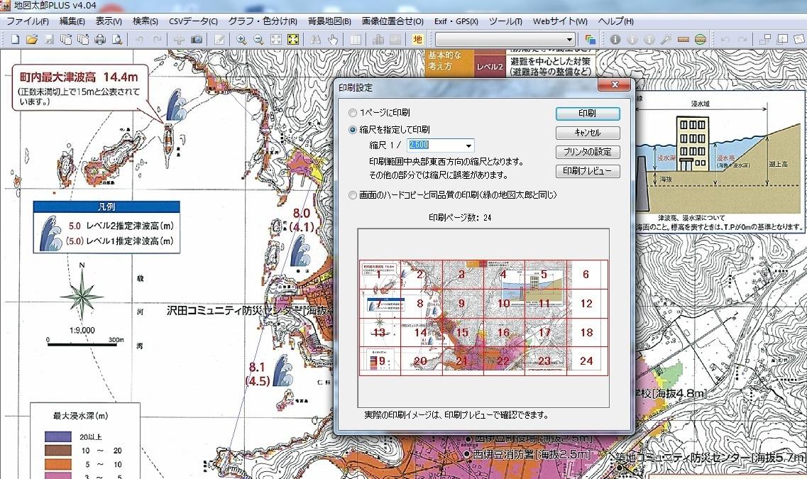 3-5地図太郎.jpg