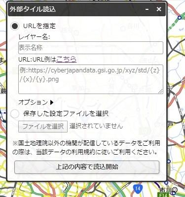 chiriin3.jpg