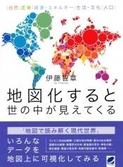 chizuka.jpg