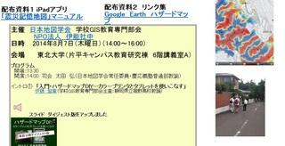index-new.jpg