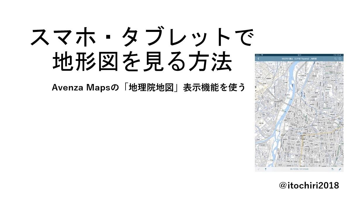 manyu-hyoshi.jpg