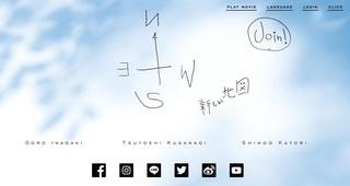 newchizu.jpg