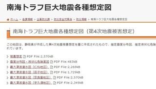 nishiizu01.jpg