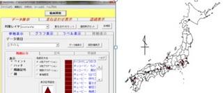 sample-factry.jpg