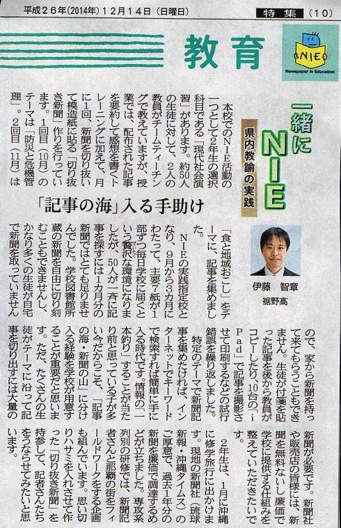 shizuoka20141214.jpg