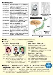 teikoku02.jpg