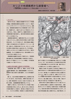 teikoku2018-2.jpg