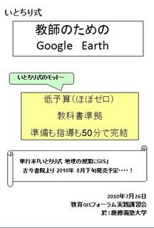 text0726.jpg