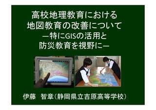 20110819p01.jpg